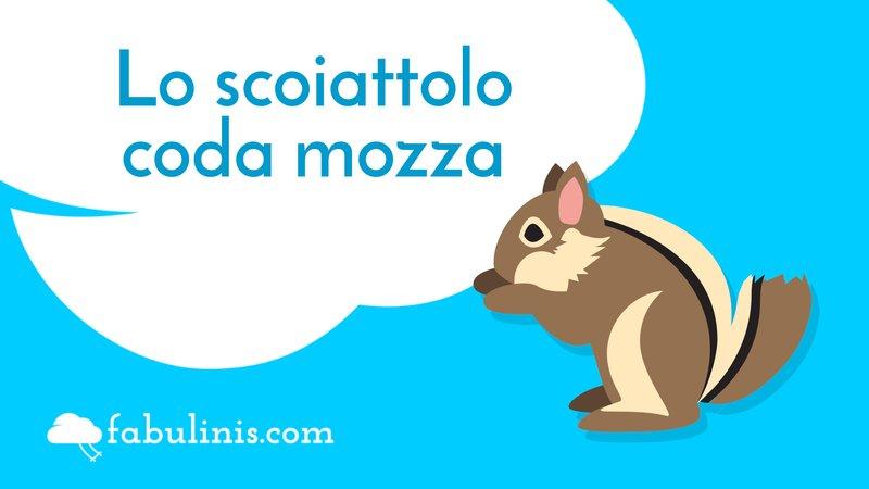 """cover del racconto """"lo scoiattolo coda mozza"""""""